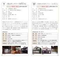 guide_08.jpg