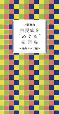 guide_cover.jpg