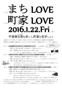 160122_flyer_1.jpg