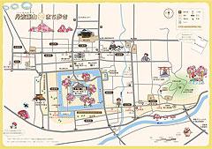 丹波篠山とってもレトロなまち歩きマップ「町屋でスイーツ」